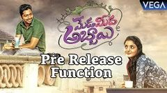 Meda Meeda Abbayi Movie Pre Release Function