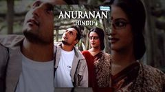 Anuranan (2006)- FULL HINDI MOVIE Online GOOD QUALITY PART 1