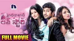 Hyderabad Love Story Full Movie | 2019 Latest Telugu Full Movies | Rahul Ravindran | Reshmi Menon