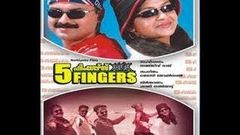 Five Fingers 2005 Full Malayalam Movie