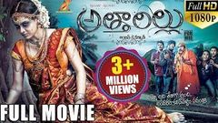 Attarillu Latest Telugu Full Movie Sai Ravi Kumar Athidi Das 2016 Telugu Movies