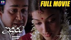 Malayalam Superstar Mohanlal | Iddaru Telugu Full Movie | Aishwarya Rai | Telugu Full Screen |