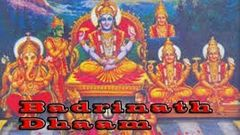 Badrinath Dham | Super - Hit Devotional Movie