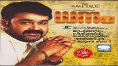 Dhanam 1991:Full Malayalam Movie