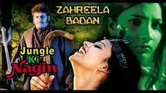 ZAHAREELA BADAN - Hindi Full Hindi Movie