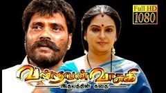 Valluvan Vasuki | Ranjith, Seetha, Sathya | Tamil Superhit Movie HD