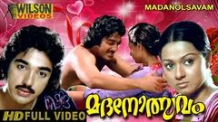 Madanolsavam 1978: Full Length Malayalam Movie