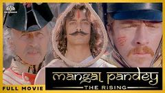 Mangal Pandey (2005) Aamir Khan Rani Mukerji Ameesha Patel Hindi Patriotic Movie