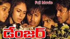 Danger Full Length Telugu Movie