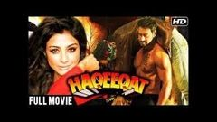 HAQEEQAT Movie Full Action Dhamaka Super Star Ajay Devgan