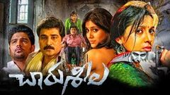 Charuseela Telugu Latest Full Movie | Rashmi Gautham Full Movie | Rajiv Kanakala, Brahmanandam