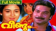 Malayalam Full Movie | Veendum | Ft Mammootty, Lalu Alex, Mala Aravindan