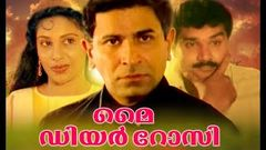 My Dear Rosy Malayalam Full Movie | Romantic Malayalam Movie | Captain Raju | Asha