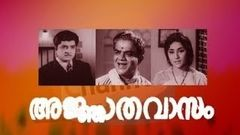 Lankaadahanam | Full Malayalam Movie Free Download | Prem Nazir Adoor Bhasi