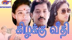Kizhakku Veedhi-Selva Ranjitha Vivek Super Hit Tamil Full Movie