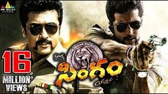 Singham (Yamudu 2) Telugu Full Movie | Telugu Full Movies | Suriya Hansika Anushka
