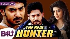 The Real Hunter Angaaraka - Full movie HD | Dubbed in Hindi | Prajwal Devaraj, Pranitha Subhash