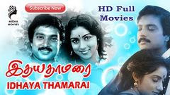 Idhaya Thamarai | 1990 | Karthik , Revathi | Tamil Super Hit Love Movie