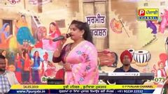 MELA LIVE | MUKTSAR LIVE |24 March 2019| P PUNJABI CHANNEL