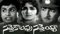 Sattekalapu Satteya | Telugu Full Movie | Shoban Babu, Rajasree, Chalam | Patha Cinemallu