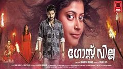 GHOST VILLA (2016) Malayalam Full Movie l Malayalam Horror Full Movie