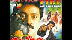 Maasmaram | Full Length Malayalam Movie | Suresh Gopi, Arpana Rao