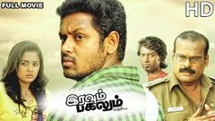 Iravum Pagalum Varum Full Movie HD