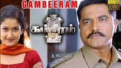 New Tamil Movie | Gambeeram | Sarath kumar Laila Vadivelu | Super Hit Tamil Movie HD