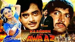Kanoon Ki Zanjeer 1990 Dharmendra, Jaya Prada | Bollywood Action Movie | Full HD