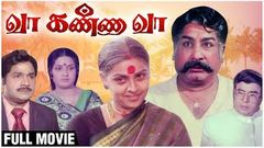 Vaa Kanna Vaa Full Movie | Sivaji Ganesan, Sujatha, Vadivukkarasi, Nagesh | Superhit Classic Movie