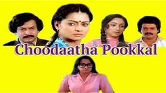 Choodatha Pookal | 1985 | Full Malayalam Movie | Kalpana | Lakshmi