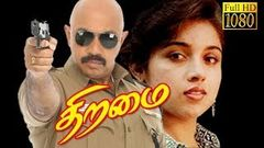 Thiramai | Sathyaraj, Revathi, Radha Ravi | Superhit Tamil Movie HD