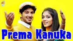 Prema Kanuka Telugu Romantic Movie | Dulquer Salmaan Telugu Movie | New Telugu Movie