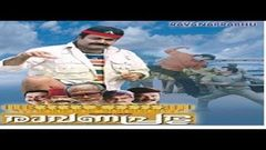 Raavanaprabhu 2001: Full Malayalam Movie