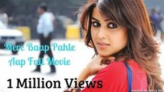Chaloo Hindi Movies 2014 Full Movie - English Subtitle - Full Hindi Comedy Movie