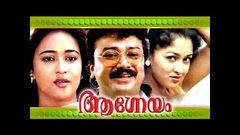 Aagneyam | Full Malayalam Movie | Jayaram Nedumudi Venu Sunitha | HD