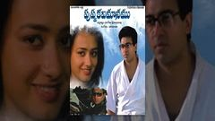 Pushpaka Vimanamu - Telugu Full Movie