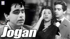 Jogan - Nargis, Dilip Kumar - B&W - Drama Movie