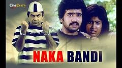 Naaka Bandi - Full Length Bollywood Action Hindi Movie