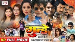 Bhojpuri Full Movie (2018) - Gunday गुंडे - Kunal Tiwari Viraj Bhatt Rani Chattarji Anjana Singh