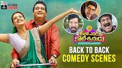 Meelo Evaru Koteeswarudu Telugu Movie | Back to Back Comedy Scenes | Prudhviraj | Mango Telugu Cinema