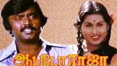 Auto Raja Tamil Full Movie Vijayakanth, Jaishankar, Gayathri