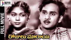 Rojulu Marayi (1955) - Telugu Full Movie - ANR - Showkar Janaki - Waheeda Rehman