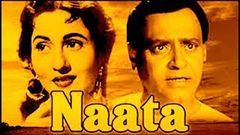नाता - Naata | Hindi Full Movie | Madhubala, Abhi Bhattacharya, Vijayalaxmi