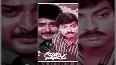 Chinnari Muddula Papa Telugu Full Movie