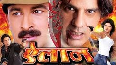 Elaan ऐलान | Full Bhojpuri Movie | Manoj Tiwari, Rahul Roy, Lovy Rohatgi | HD