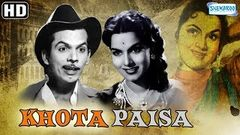 Khota Paisa (1958) Hindi Full Movie | Johnny Walker Movies | Hindi Classic Movies