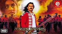 Mangal Pandey Full Movie | Aamir Khan | Rani Mukerji | Ameesha Patel | Bollywood Action Hindi Film