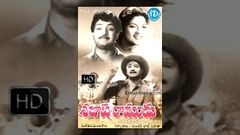 Sabash Ramudu Telugu Full Movie | NTR, Devika | C S Rao | Ghantasala