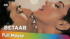 Betaab full movie।। Sunny deol ।। amrita singh movie ।।
